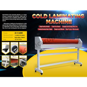 Cold Laminating Machine | Model: LD-C1600