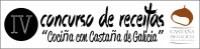 castana-de-galicia-2014.jpg