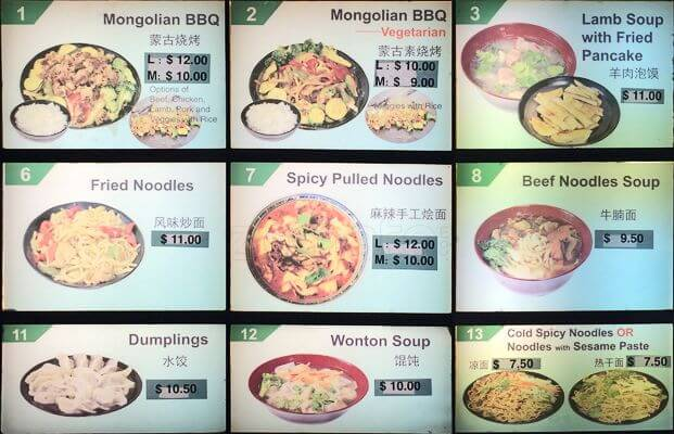 Mongolian food price rate