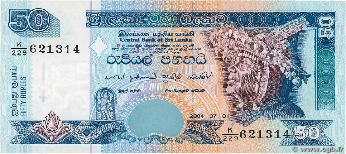 Sri Lankan currency