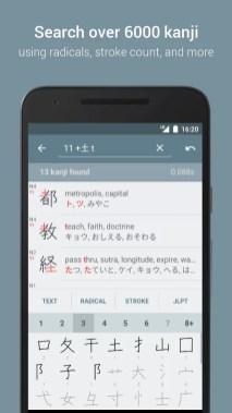 Search over 6000+ Kanji