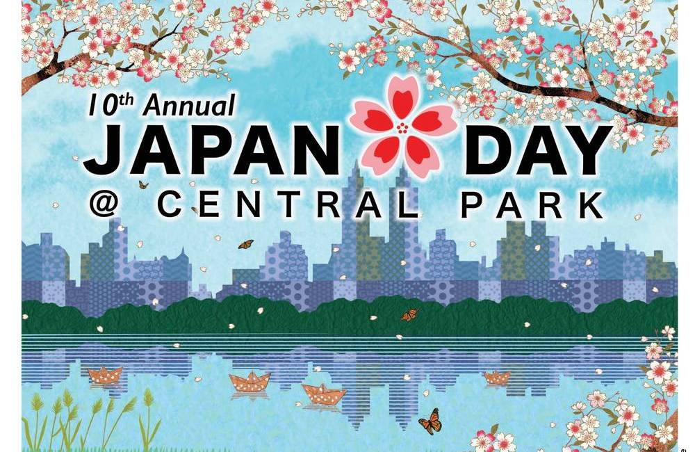 Japan Day 2016; Special Reveals Awesome news!