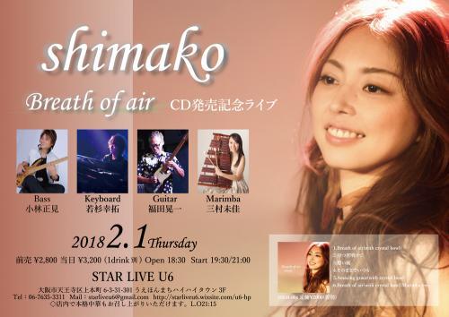 shimako2