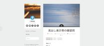 Fictive のカスタマイズ — WordPress-1