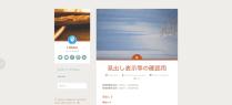 Fictive のカスタマイズ — WordPress