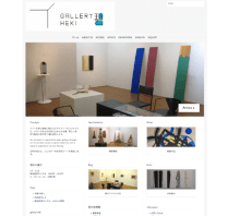 Gallery Heki | ギャラリー碧