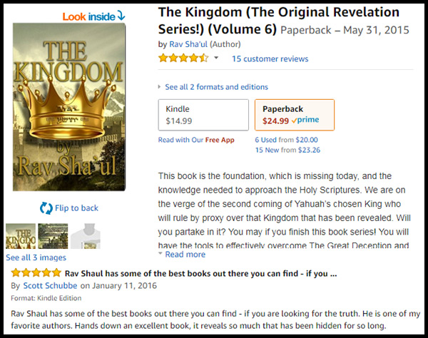 Here's another review by Scott Schubbe on Amazon for Rav Shaul's book The Kingdom