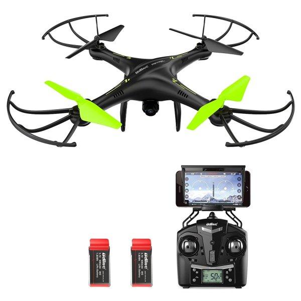 gran variedad de drones a precios increibles