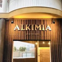 Alkimia New Tavern Alcantarilla, una montaña rusa de sabores
