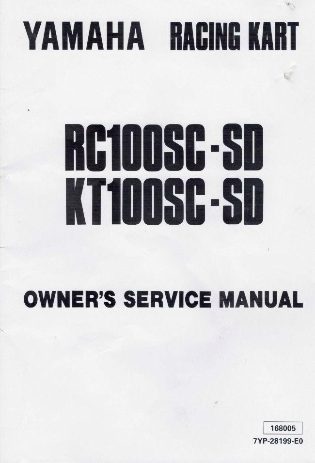 Yamaha Racing Kart Owner's Service Manual :: Karting Books