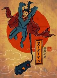 man_of_steel___ukiyo_e_style_by_jloy-d57ogcs