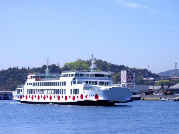 Ferry-Shikoku-Kisen