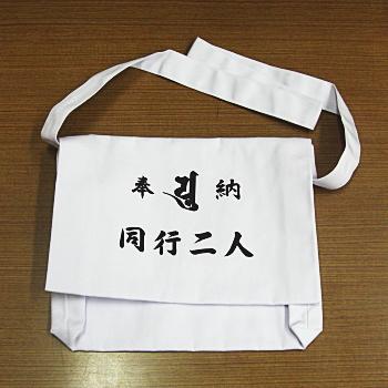 zutabukuro34