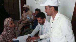 YemenMedical052017A