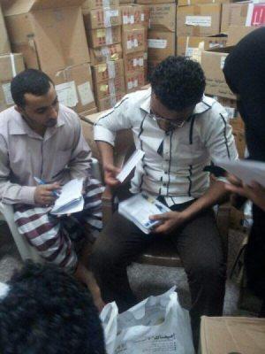 YemenMedical052017D