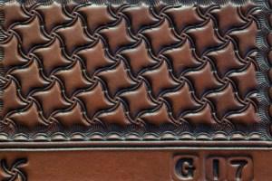 Basket G17 Image