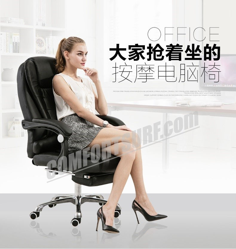 back support for office chair malaysia bedroom gumtree sydney boss ergonomic pu leather adjustable | 11street - home