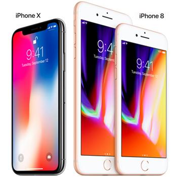 iPhoneX, iPhone8, iPhone8 plus