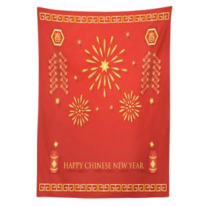 East Urban Home CNY Tablecloth