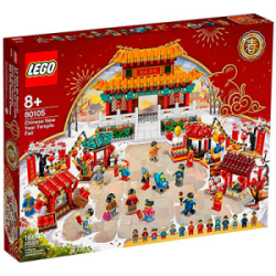 Lego Chinese New Year Temple Fair