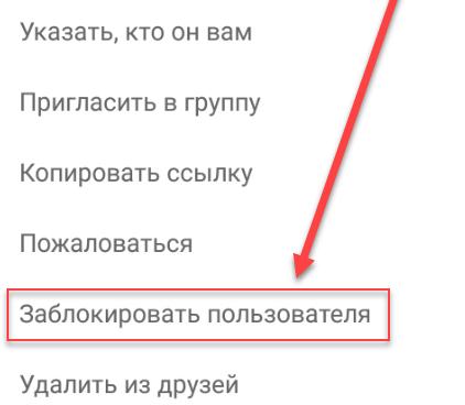 Harangan ang user sa isang mobile na application