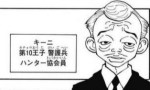 【ハンターハンター】円しんどいおじさん