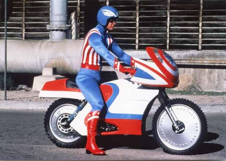 Captain_America_Motorcycle_In_Captain_America_(1979_film)_(Earth-600043)