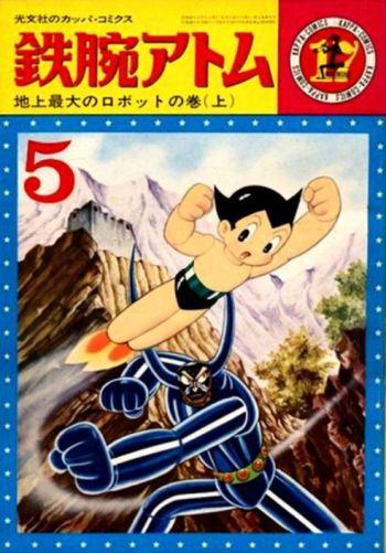 Osamu Tezuka: Astro Boy