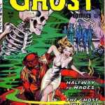 Classic Cover of the Week 8/24/2015