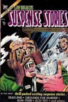 LAWBREAKERS SUSPENSE STORIES #15