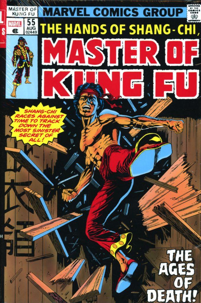 Shang-Chi Master of Kung Fu Omnibus #2