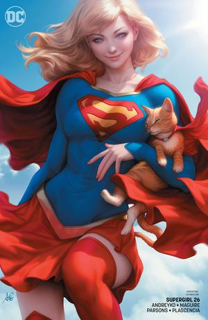 Supergirl #26 Artgerm Variant
