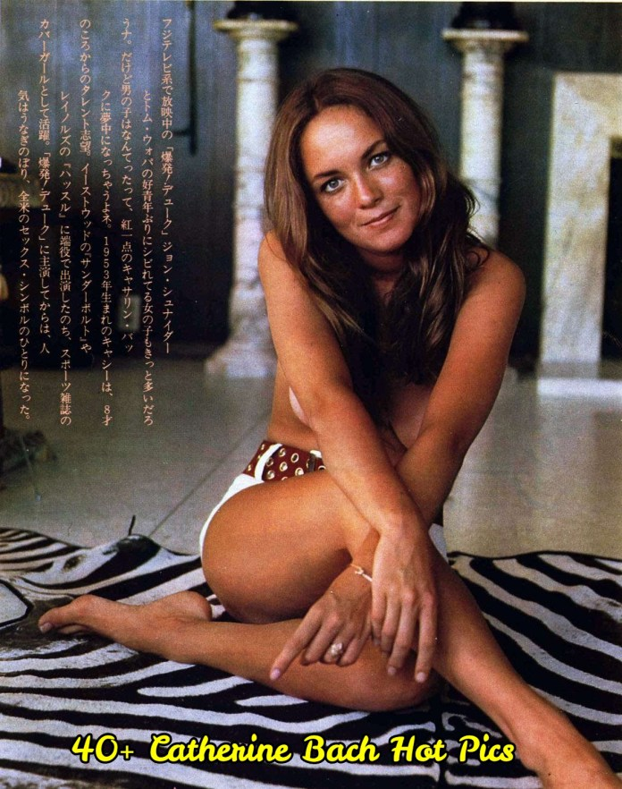Catherine Bach hot pictures