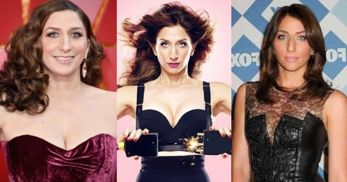 41 Hottest Pictures Of Chelsea Peretti