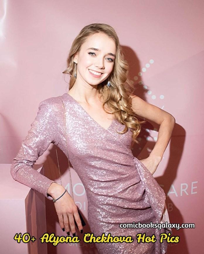 Alyona Chekhova hot pictures