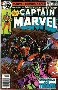Captain Marvel 59