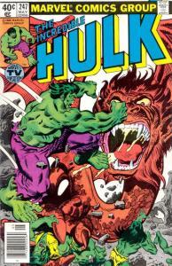 Hulk247