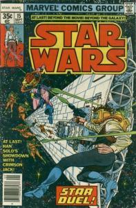 starwars15