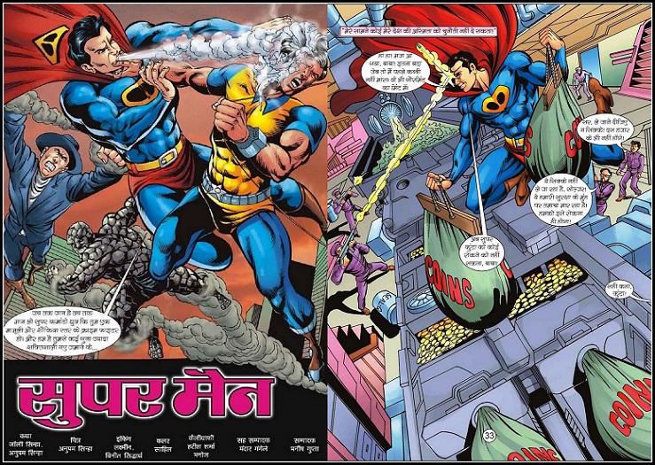 Superman - Super Commando Dhruv - Raj Comics