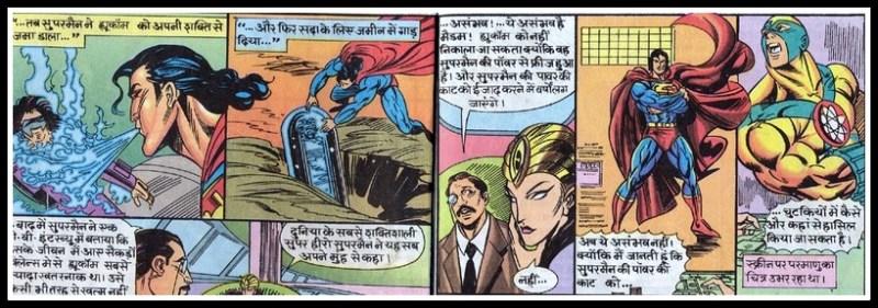 सुपरमैन और परमाणु - डेथ डॉट कॉम - राज कॉमिक्स