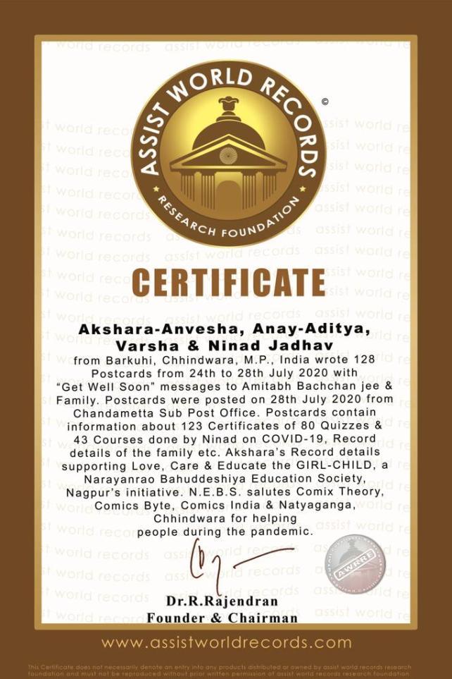 Assist World Record - Ninad Jadhav - Amitabh Bacchan