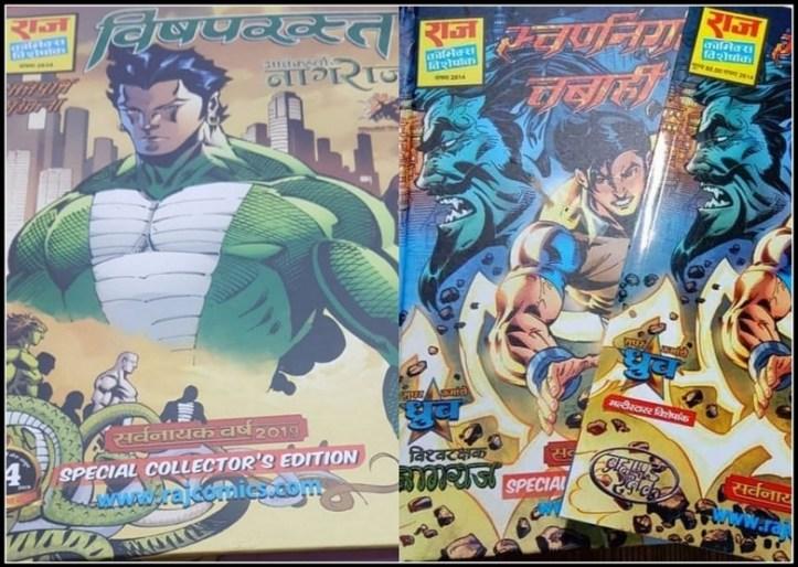 Vishparast - Swrnnagri Ki Tabahi - Collectors Edition - Raj Comics
