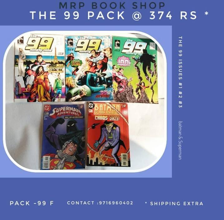99 Comics Pack (3 Comics) + Superman + Batman Adventure Pack
