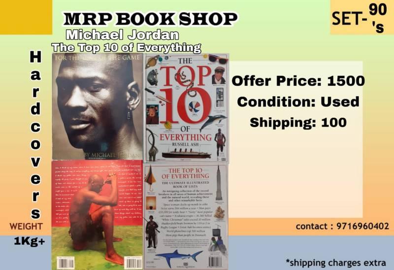 Michael Jordan Book Pack