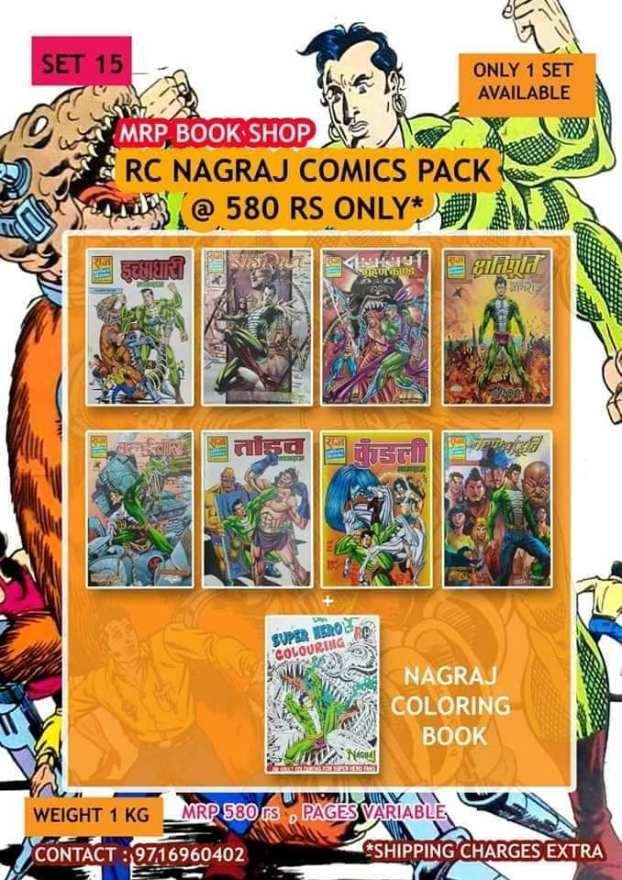 Raj Comics - Nagraj Pack