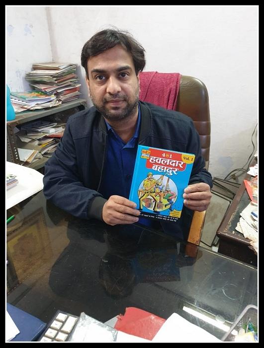 Sawan Gupta - Manoj Comics - Hawaldar Bahadur