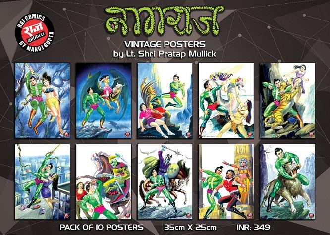 Nagraj - Vintage Posters - Pratap Mullick