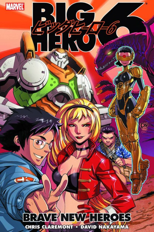 The original Big Hero 6 comic book series from Marvel Comics