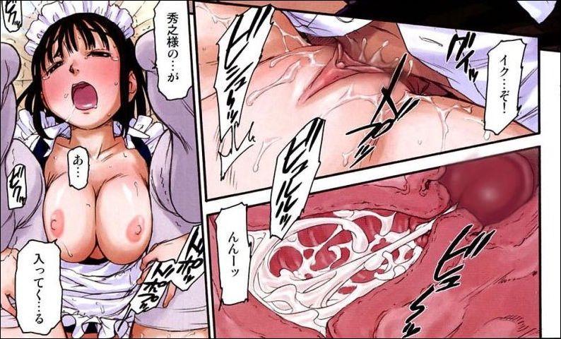 Throat in hentai cum cum in