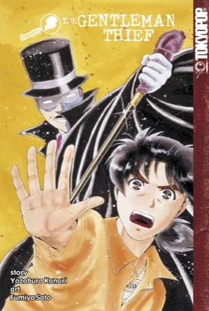 The Kindaichi Case Files volume 14: The Gentleman Thief cover